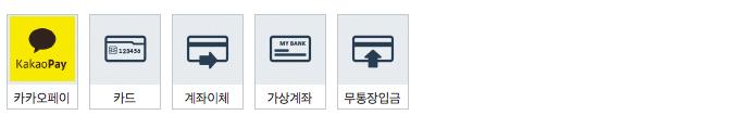 2.최종파일 확인/결제방법